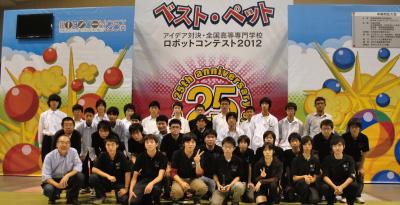 20121007_1