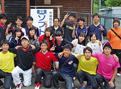 softball tennis