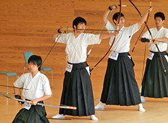 japanese art of archery