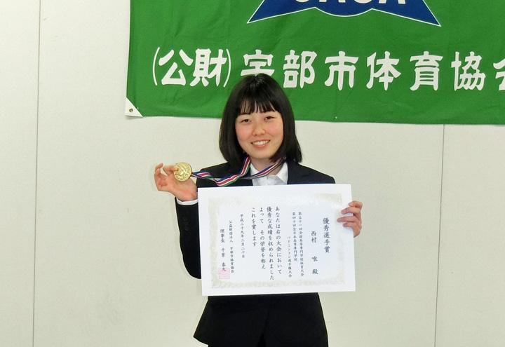 受賞された西村さん