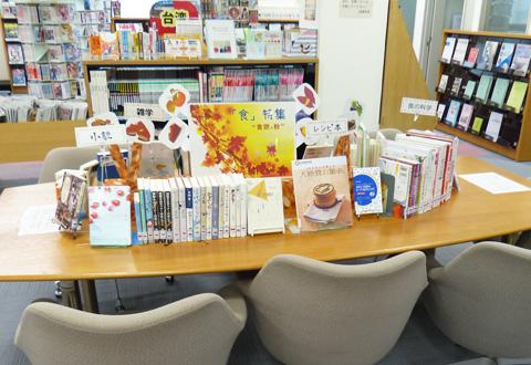 library-gai-toku2