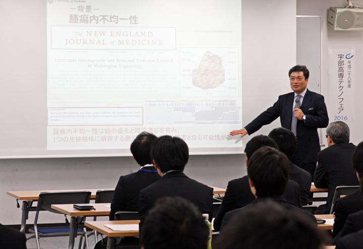 松井先生の講演