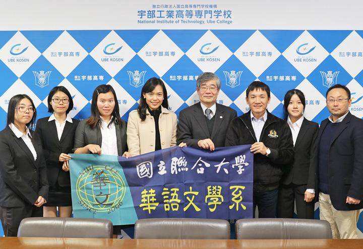 台湾国立聯合大学の先生と学生が...
