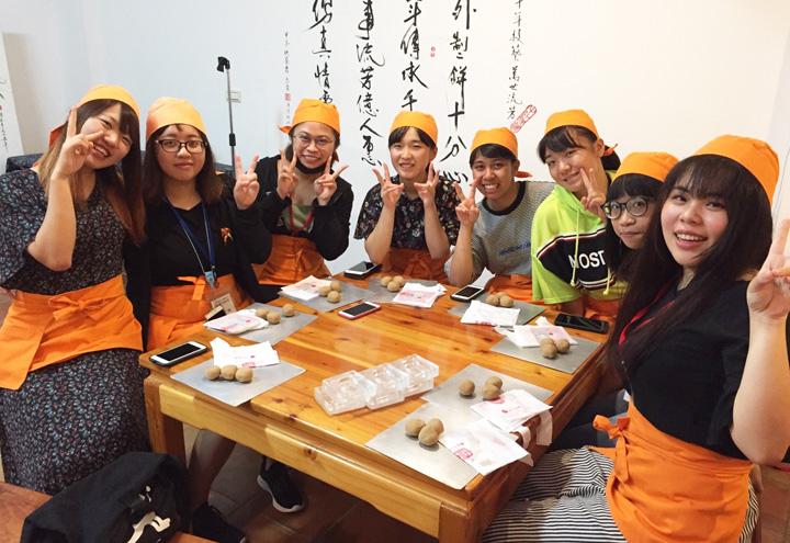 台湾の伝統お菓子作り体験