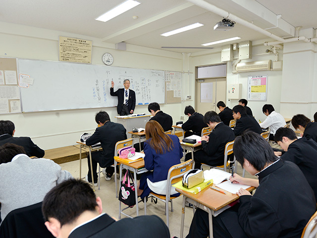 general-education